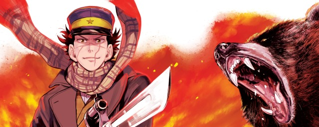 Golden_Kamuy