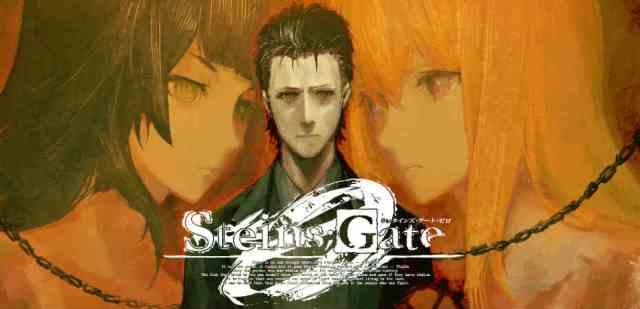 Steins;Gate_0